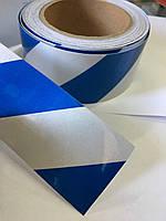 Светоотражающая лента самоклейка 5см