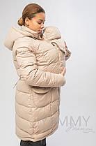 Пуховое слингопальто 3в1 для беременных и слингоношения Yammy Mammy бежевое арт. 806.2.3