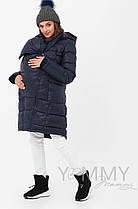 Пуховое слингопальто 3в1 для беременных и слингоношения Yammy Mammy темно-синее арт. 806.2.4
