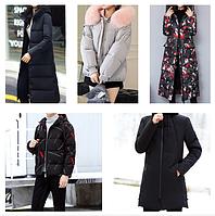 Новая поставка зимних моделей мужской и женской верхней одежды!