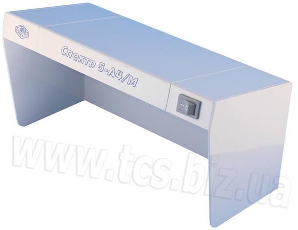 Cпектр 5-А4/М Детектор валют, фото 2