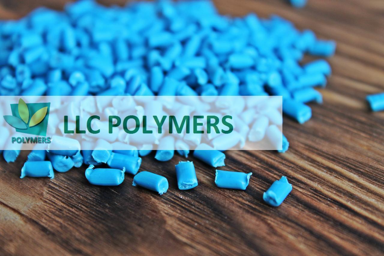 Сырье для производства изделий из пластмасс