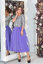 Вечерний костюм женский, костюм с юбкой Новинка модель 2019 ТОП продаж, фото 2