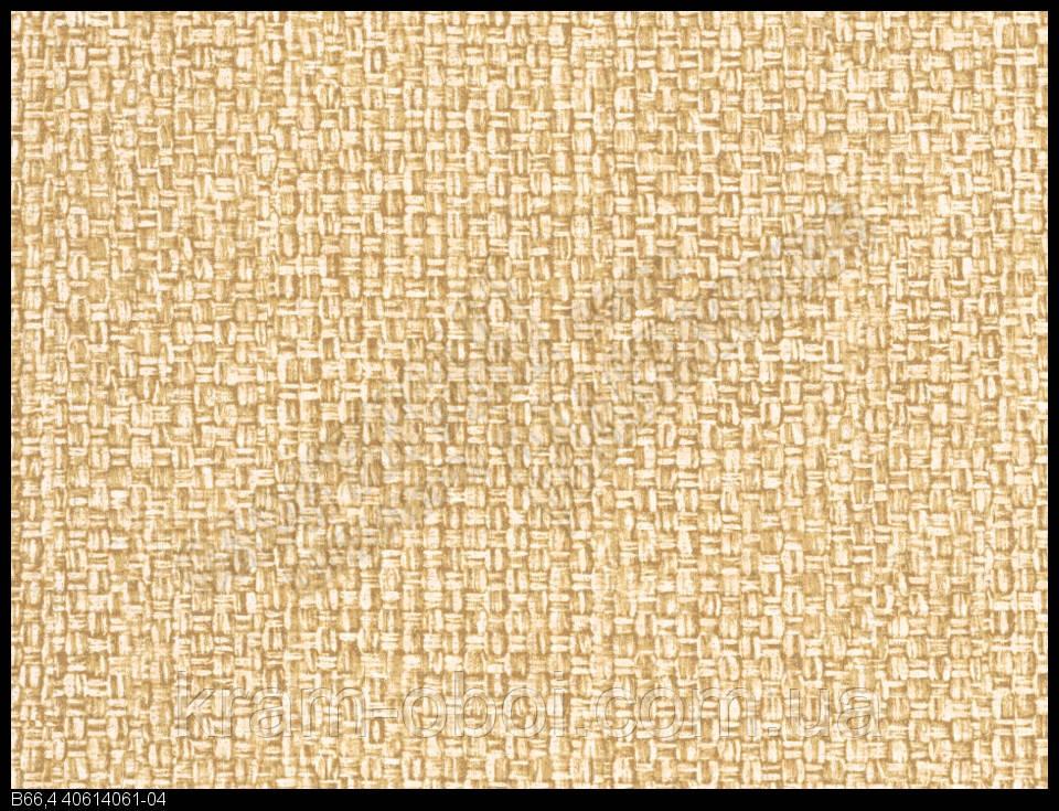 Обои Славянские Обои КФТБ бумажные дуплекс 10 м*0,53 9В66 Циновка 4061-04