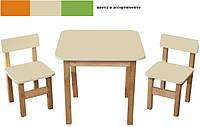 """*Набор мебели - стол и 2 стульчик дитячий стілецьа """"Эко"""" Украина БЕЖЕВЫЙ арт. 093"""