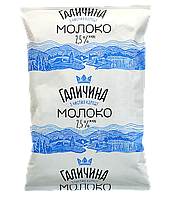 Молоко Галичина 0,9мл, 2,5%