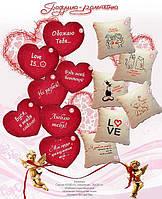 Подушки Валентинки Сердца