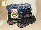 Зимние тёплые ботинки мальчикам, р. 27, 28, фото 2