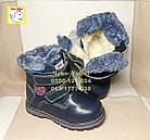 Зимние тёплые ботинки мальчикам, р. 27, 28, фото 3