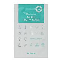 Easy Care Ежедневная увлажняющая маска, 10 шт. по 20 мл