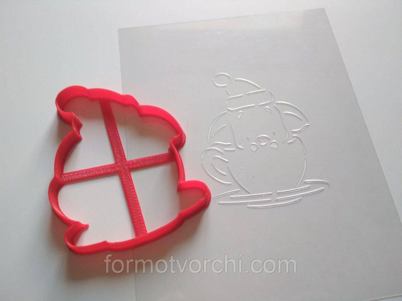 """3D формочки-вырубки для пряников """"Хрюшка 32"""""""