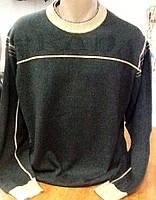 Свитер мужской Prada