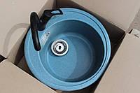 Синяя гранитная мойка для кухни AVANTI 505