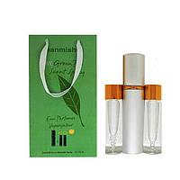 Женский Мини-парфюм Jeanmishel Love Green Tea (3 по 15 мл ) № 35