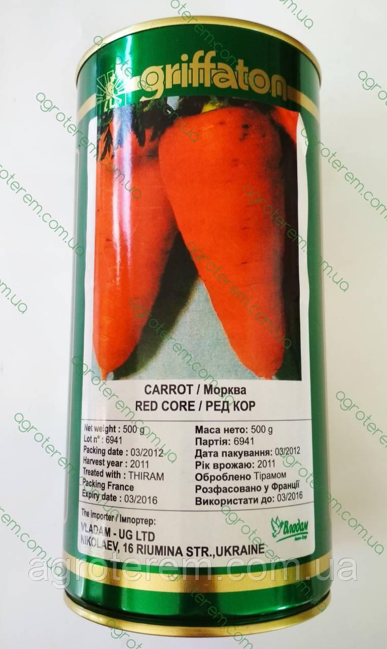 Морковь Шантане Ред Кор Chantenay Red Cored 500г  до 03. 2016г
