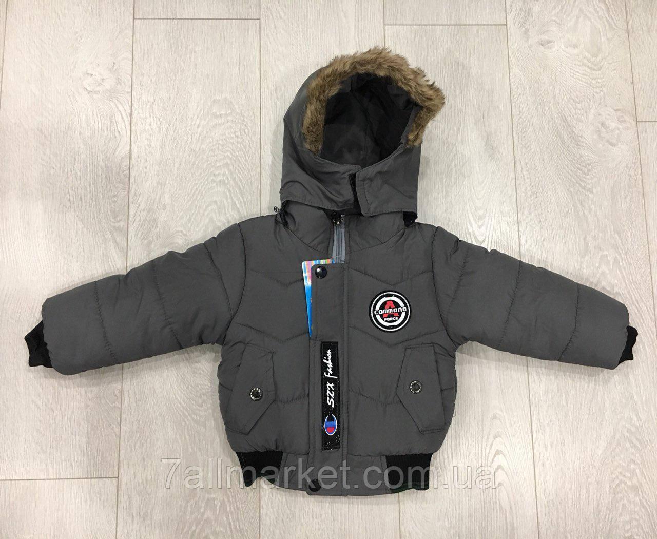 """Куртка зимняя на холлофайбере на мальчика 1-3 года (2 цвета) Серии""""MALIBU"""" купить оптом в Одессе на 7км"""