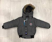 """Куртка зимняя на холлофайбере на мальчика 1-3 года (2 цвета) Серии""""MALIBU"""" купить оптом в Одессе на 7км, фото 1"""