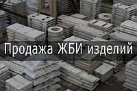 Производим еврозаборы, металлические и кованные заборы