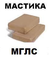 Мастика МГЛС-20М