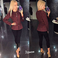 Куртка женская демисезонная замша цвета в ассортименте