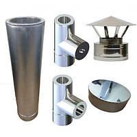 Комплект дымоходный 5 метров нерж/оцинк, 130/200 мм, сталь: 0,8 мм