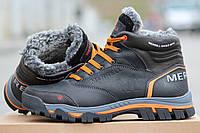 Ботинки в стиле Merrell, мужские зимние ботинки меррелл код товара 6415