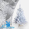 Новогодняя белая искусственная елка ЛЕСНАЯ из ПВХ плёнки 180 см