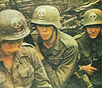 Стальной шлем Dt.Stahlhelm M35\55 Finn