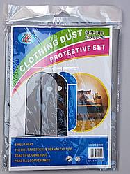 Чехол для хранения одежды из плащевки серого цвета, размер 60*90 см