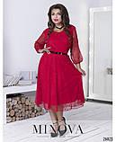 Праздничное двухслойное платье из сетки приталенного силуэта раз. 50-52, 54-56,58-60, фото 2