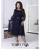 Праздничное двухслойное платье из сетки приталенного силуэта раз. 50-52, 54-56,58-60, фото 3