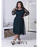 Праздничное двухслойное платье из сетки приталенного силуэта раз. 50-52, 54-56,58-60, фото 4