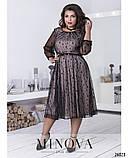 Праздничное двухслойное платье из сетки приталенного силуэта раз. 50-52, 54-56,58-60, фото 6
