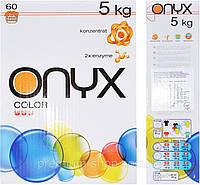 Стиральный порошок для цветного белья ONYX COLOR, 5 кг картон