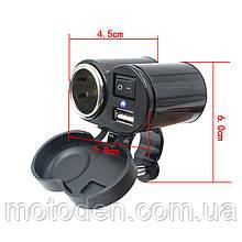 Мотоприкуриватель, usb - зарядка на руль мотоцикла 1.5A 12V водостокое с индикатором. (универсальный)