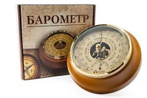 Барометр термометр бтк-сн 8, размер 21х5см,Оргинал,золотой ,даем паспорт