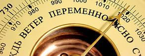 Барометр термометр бтк-сн 8, размер 21х5см,Оргинал,золотой ,даем паспорт, фото 3