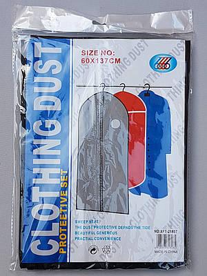 Чехол для хранения одежды из плащевки черного цвета, размер 60*137 см