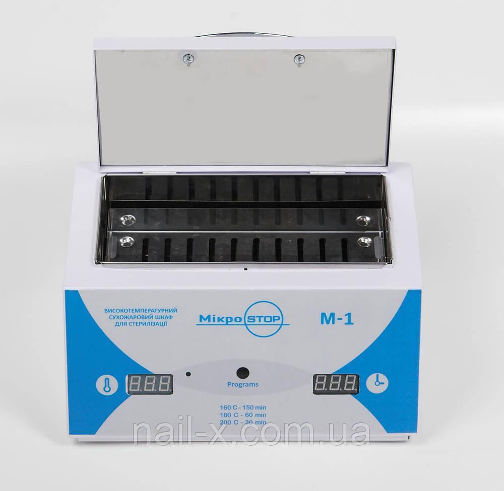 Сухожар — стерилизатор температурный Микростоп 1е для инструментов педикюра и маникюра