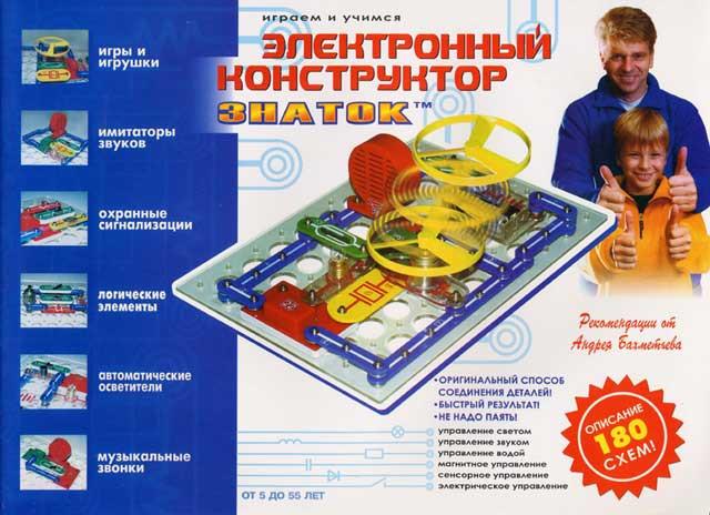 Конструктор Знаток 180 схем gREW-K003