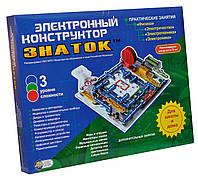 Конструктор Школа Знаток 999 схем gREW-K007, фото 1
