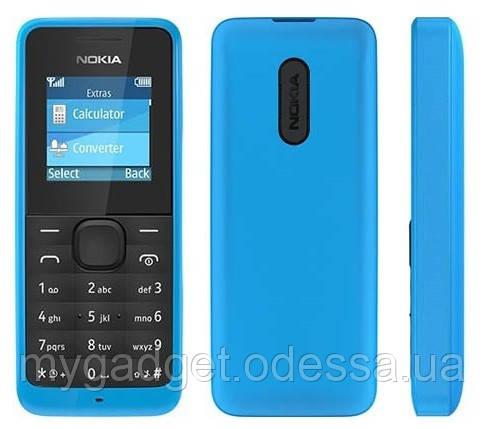 Кнопочный телефон Nokia 105 + Фонарик + 800 мАч
