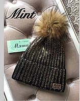 Теплая женская шапка с блестящим напылением