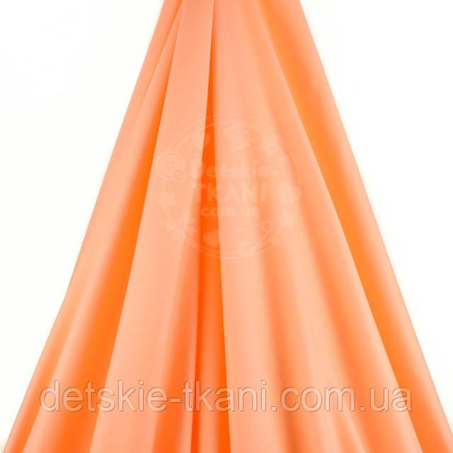 Поплиновая ткань ярко-персикового цвета