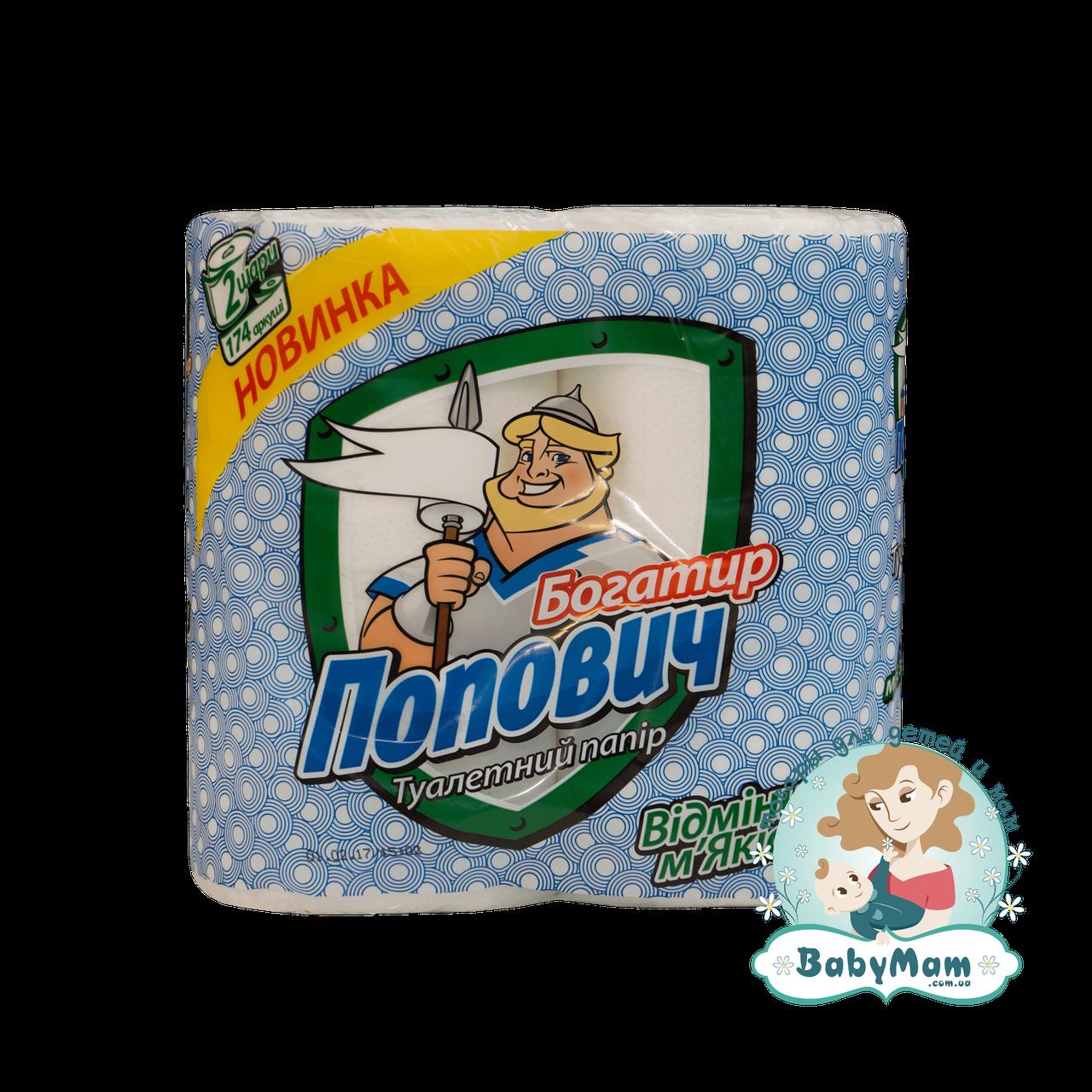 Туалетная бумага Попович, 4 рулона