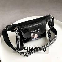 Модная женская яркая поясная сумка  цвет черный