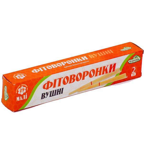 """Фітоворонки Chudesnik """"Чудо-воронка"""" для дітей малі 2 шт"""