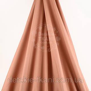 Поплин однотонный, цвет коричнево-медный (№42-1571)