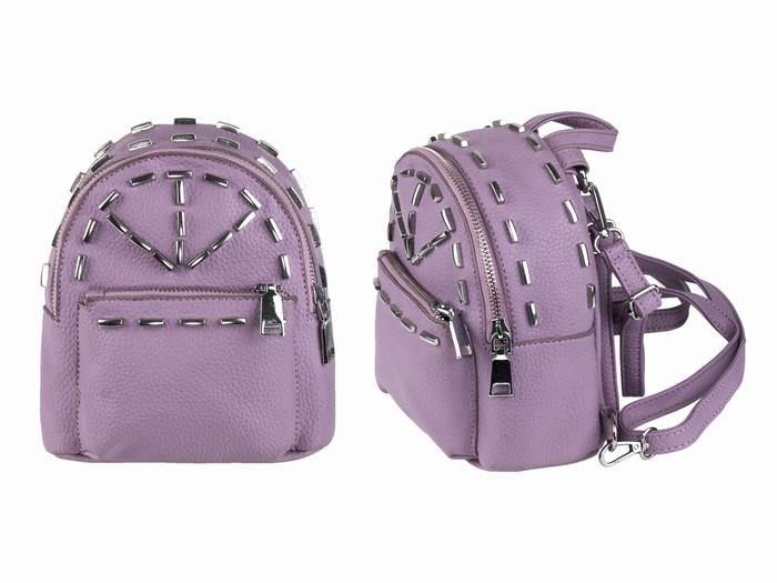 Рюкзак женский компактный