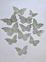 Декоративные бабочки на Стену 12шт